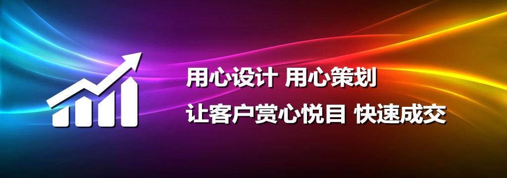 优质攀枝花seo优化网络推广服务商